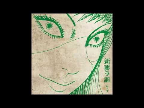 ムック MUCC - 新葬ラ謳 Sin Homura Uta [FULL ALBUM]