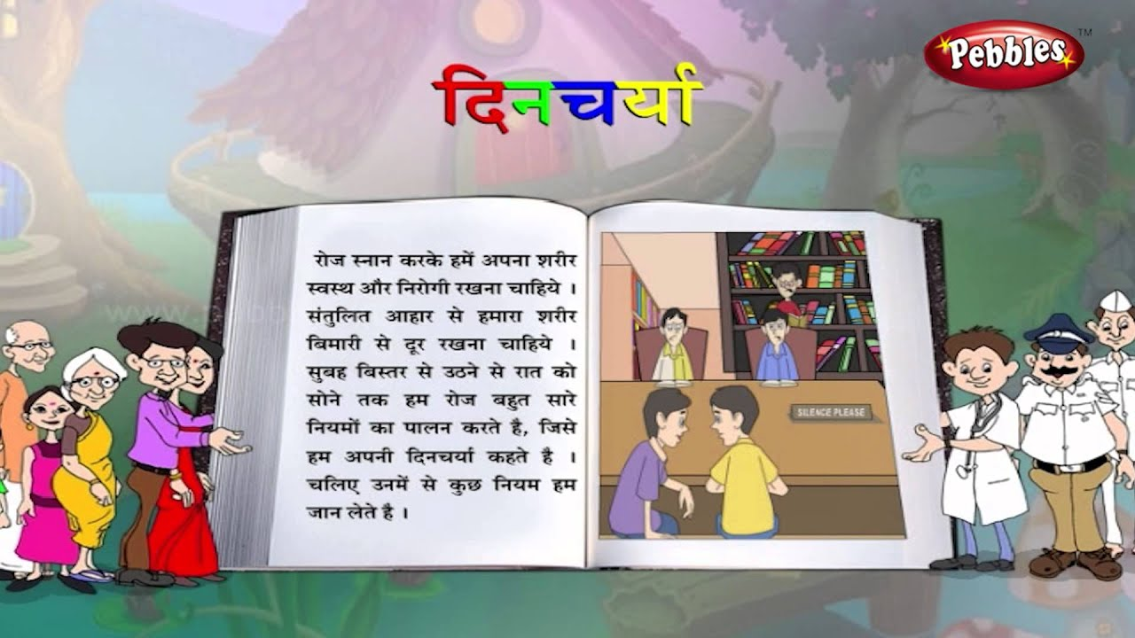 good manner in hindi Teach yourself hindi is a complete course in reading, writing and speaking hindi   but it would be a good idea to get a book like beginners hindi script as well   the book proceeds in a very logical manner, covering all elements necessary.