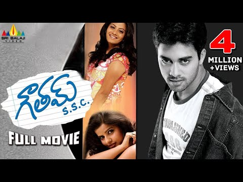 Gautam SSC Telugu Full Movie | Telugu Full Movies | Navadeep, Sindhu Tolani, Madhu Sharma