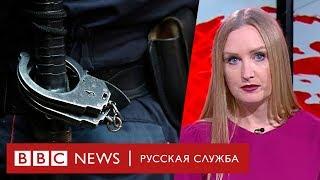 Первые аресты по делу о массовых беспорядках в Москве | Новости