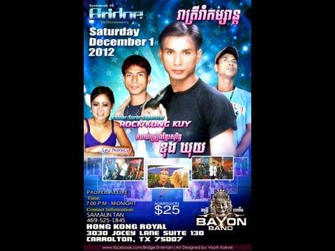 Rock Kong Kuy live with bayon band dallas tx part2