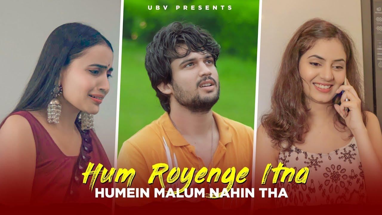 Hum Royenge Itna Humein Maloom Nahin Tha   Sad Husband Wife Love Story   By Unknown Boy Varun