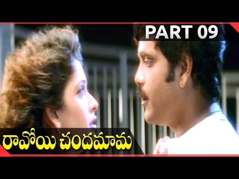Ravoyi Chandamama Telugu  Movie Part 09/16 || Nagarjuna, Anjala Zaveri, Keerthi Reddy