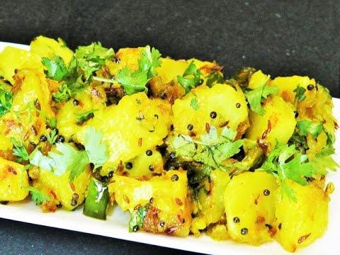 बटाटयाची भाजी | Batata Bhaji | Aloo Sabzi | Aloo ki Sukhi Sabzi | madhurasrecipe