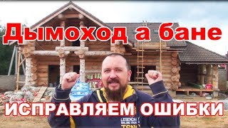 видео Парилка своими руками: инструкция, этапы постройки, тонкости