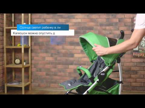 Видео: Прогулочная коляска chicco multiway evo
