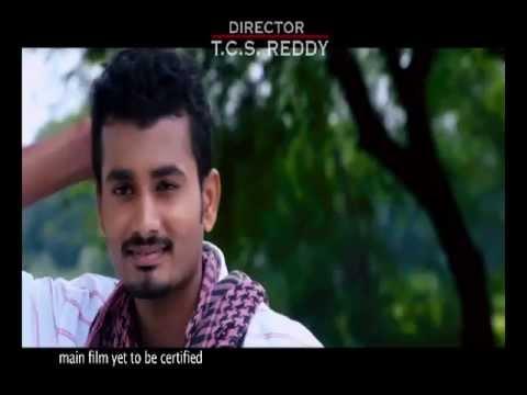 Aha Na Premanta movie promo - idlebrain.com