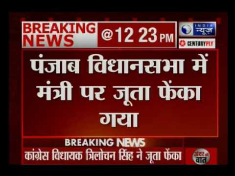 Congress MLA hurled show at Punjab's Revenue Minister Bikram Singh Majithia