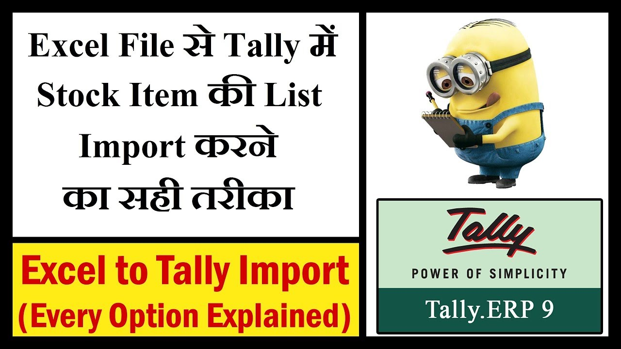 (Chapter-36) Import Stock Items from Excel to Tally in Bulk || How to  Import All Stock Item in Tally