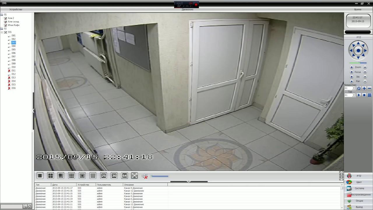Программа для видеообзора скачать