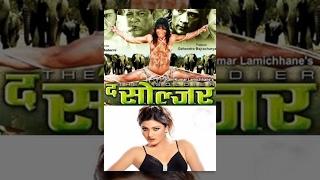 THE SOLDIER - New Nepali Full Movie 2016 Ft. Sunil Thapa, Diwas Uprety, Suleman Shankar (EKU)