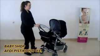 25b42f490c8 καρότσι kiddo quattro - Видео с YouTube на компьютер, мобильный ...