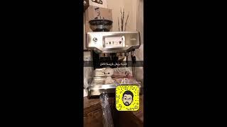 تجربة مكينة الاسبريسو المنزلية بريفل باريستا توتش Breville Barista Touch BES880 ( المزيني 111 )
