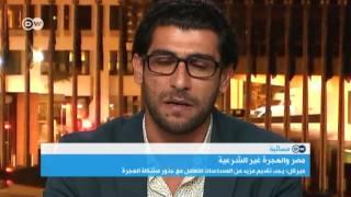 وسيم إبراهيم: الاتحاد الأوروبي يريد وقف تدفق اللاجئين بأي طريقة