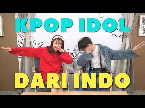 KPOP IDOL PERTAMA DARI INDONESIA!?!