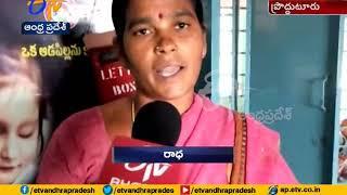 Govt schools struggle with poor facilities Proddatur