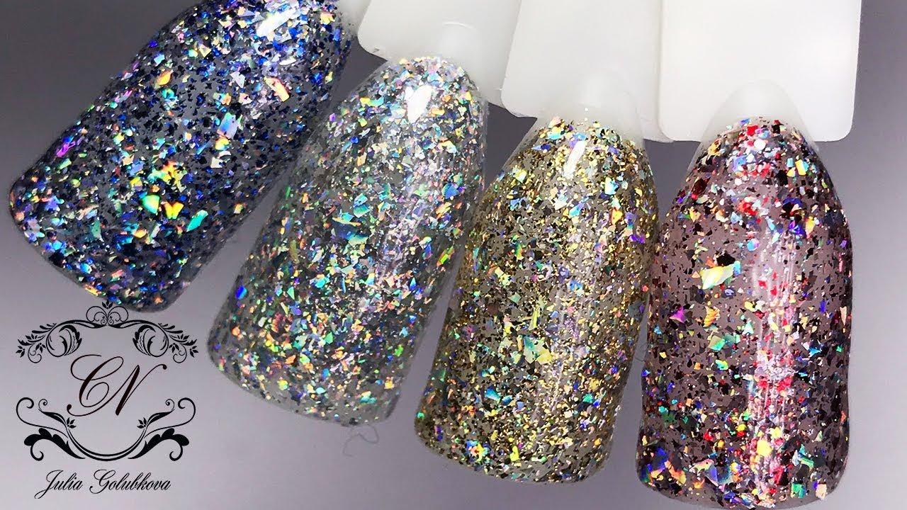 Бульонки для маникюра высококачественная продукция, доступная цена. Бульонки для ногтей: металлические и стеклянные, разных оттенков и.