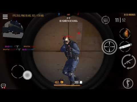 Трачу 8 500 ЗОЛОТА НА ПРИЦЕЛ ДЛЯ BARRETT M82 Modern Strike Online