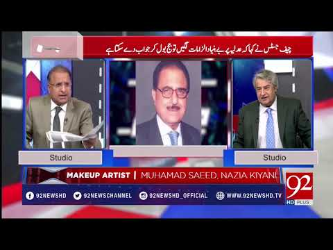 Young Generation Must Stand Up Against Corrupt Advocacy System: Rauf Klasra