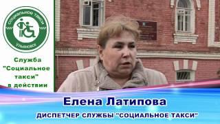 Пинков А.П.-социальное такси.mp4(, 2011-11-08T05:27:23.000Z)