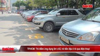 TP.HCM: Thí điểm ứng dụng tìm chỗ, trả tiền đậu ô tô qua điện thoại | Truyền Hình - Báo Tuổi Trẻ