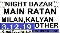 Satta Matka Main Ratan 3.12.19 Other Night Bazaar Guide By Great Teacher S.M