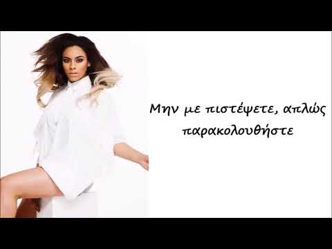 Uptown funk fifth harmony fifth harmony uptown funk greek lyrics cover ft jasmine v thecheapjerseys Images