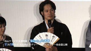 大崎善生氏の同名ノンフィクション小説をもとに、難病を患い名人への夢...