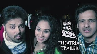Inthalo Ennenni Vinthalo Movie Theatrial Trailer || Latest Telugu Movie