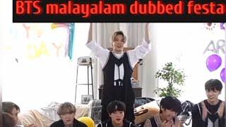 BTS malayalam fan dub -BTS festa🥳🥳