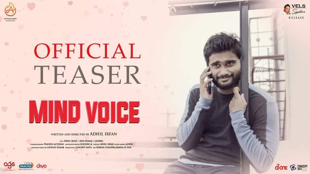 Mind Voice Official Teaser - Short Film | Adhil Irfan | Vels Signature