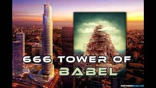 The Third Temple, the Real Tower of Babel & 666 Fifth Avenue