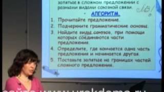 Подготовка к ЕГЭ по русскому языку онлайн