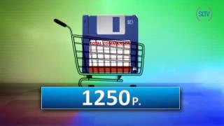 Сколько стоит откупиться от срока за нелегальное ПО