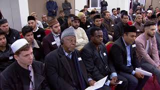 Meeting of the Khalifa of Islam with 85 New Converts