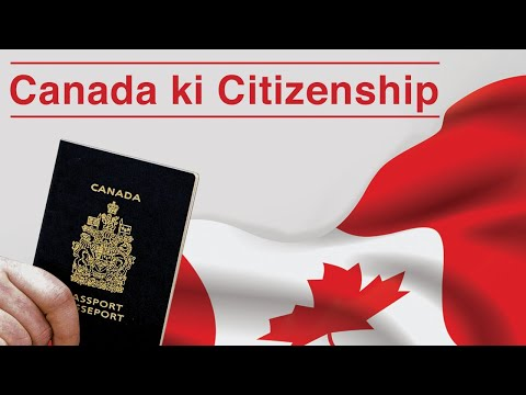 How to get Canadian immigration | Samaa Money | Farooq Baloch
