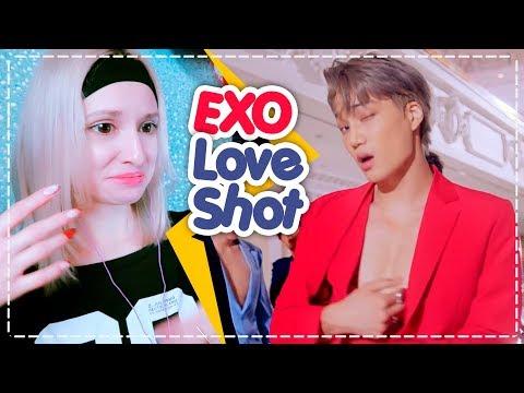 EXO - SEX (LOVE) SHOT REACTION/РЕАКЦИЯ   KPOP ARI RANG