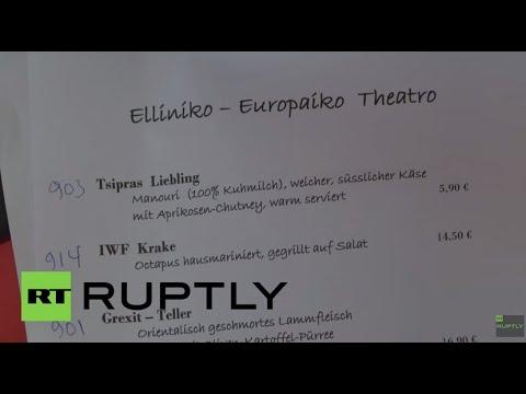 Germany: Restaurant names dishes after Greek debt crisis politicians