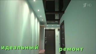 Ремонтируем кухню, прихожую и ванную с туалетом у Николая Дроздова. ИДЕАЛЬНЫЙ РЕМОНТ