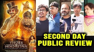Thugs Of Hindostan PUBLIC REVIEW | SECOND DAY | Aamir Khan, Amitabh, Katrina, Fatima