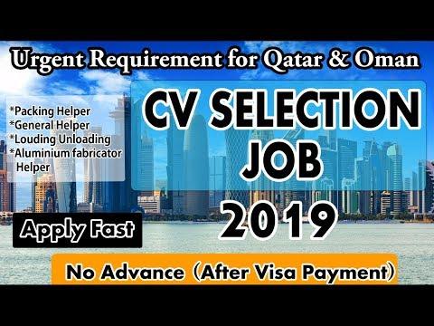Urgent Requirement   CV Selection Job In Oman & Qatar 2019   Helper
