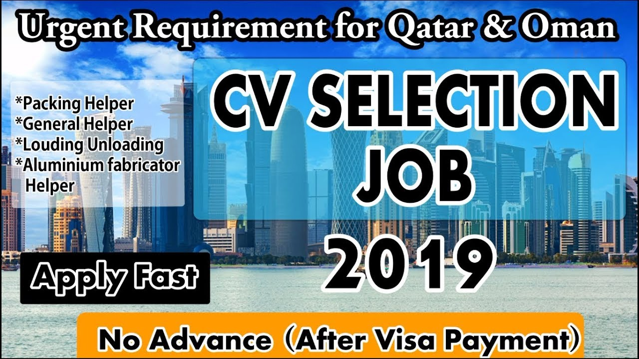 Urgent Requirement | CV Selection Job In Oman & Qatar 2019 | Helper Job |  Apply Fast