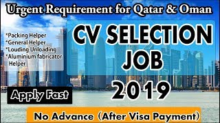 Urgent Requirement | CV Selection Job In Oman & Qatar 2019 | Helper Job | Apply Fast
