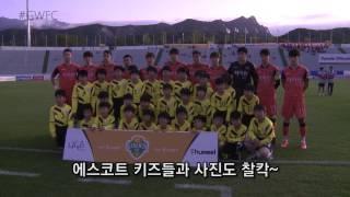 [터널캠] 2015 K리그 챌린지 20R 강원FC vs 서울이랜드