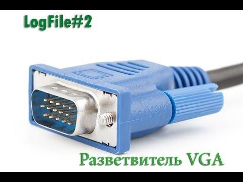 В большом ассортименте представлены кабели для компьютера в интернет магазине media markt. У на с вы можете сравнить стоимость и купить кабель для компьютера с доставкой по москве и другим городам.