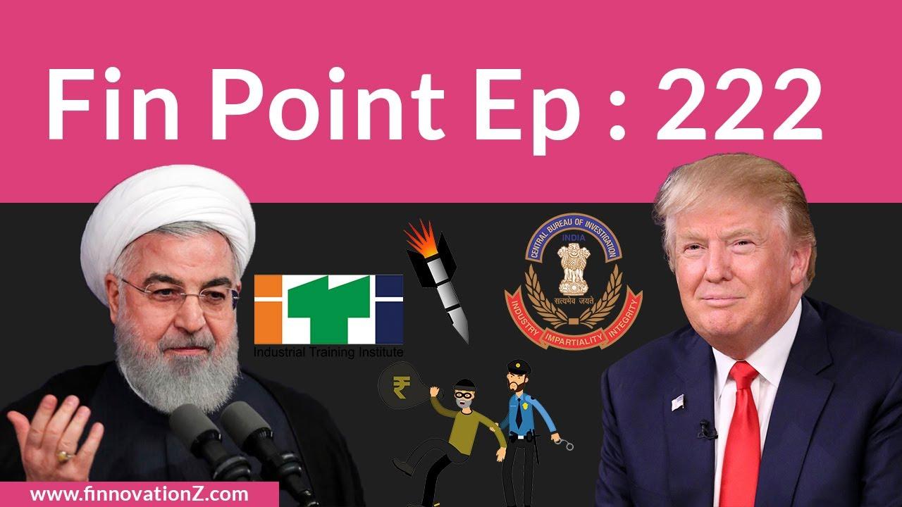US Iran War | CBI | NTPC | Current Fiscal deficit | ITI Stocks | Latest Stock Market News | Hindi