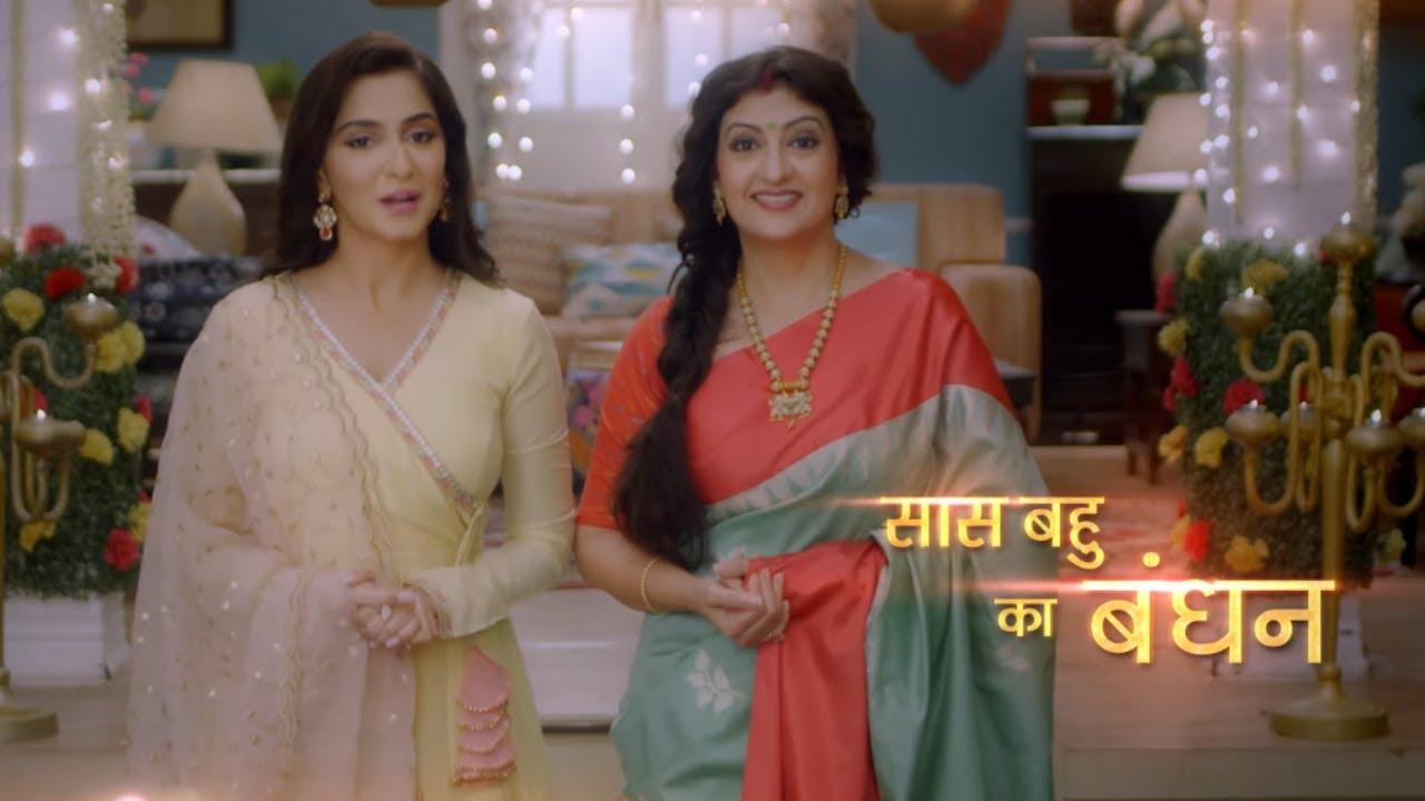 Hamariwali Good News | Karwa Chauth Special | 1st Nov, Sun, 8-11 PM | Promo | Zee TV