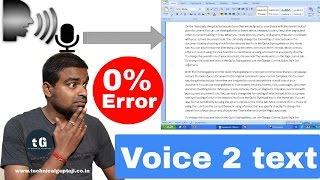 Speech to Text Converter with 0% error | Voice Typing | screenshot 2