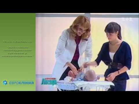 Дисплазия у новорожденного
