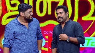 Comedy Utsavam│Flowers│Ep# 150